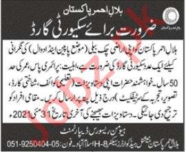 Pakistan Red Crescent Society PRCS Chak Beli Jobs 2021