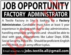 Factory Administrator & Administrator Jobs 2021 in Karachi