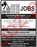 Manager Jobs 2021 in North Pole International Karachi