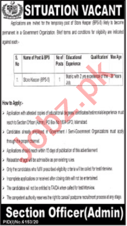 P O Box No 1907 GPO Islamabad Jobs 2021 for Store Keeper