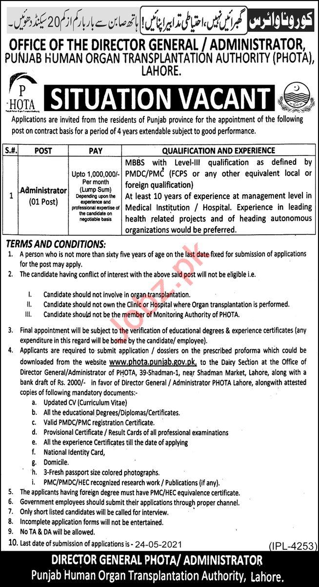 Punjab Human Organ Transplantation Authority PHOTA Jobs 2021