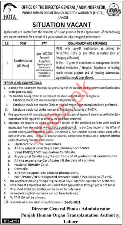Punjab Human Organ Transplantation PHOTA Lahore Jobs 2021