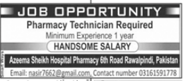 Pharmacy Technician Job 2021 in Rawalpindi