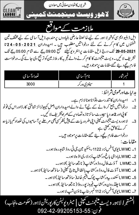 Lahore Waste Management Company Jobs for Sanitary Worker