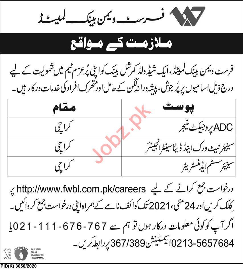 First Women Bank Limited FWBL Karachi Jobs 2021