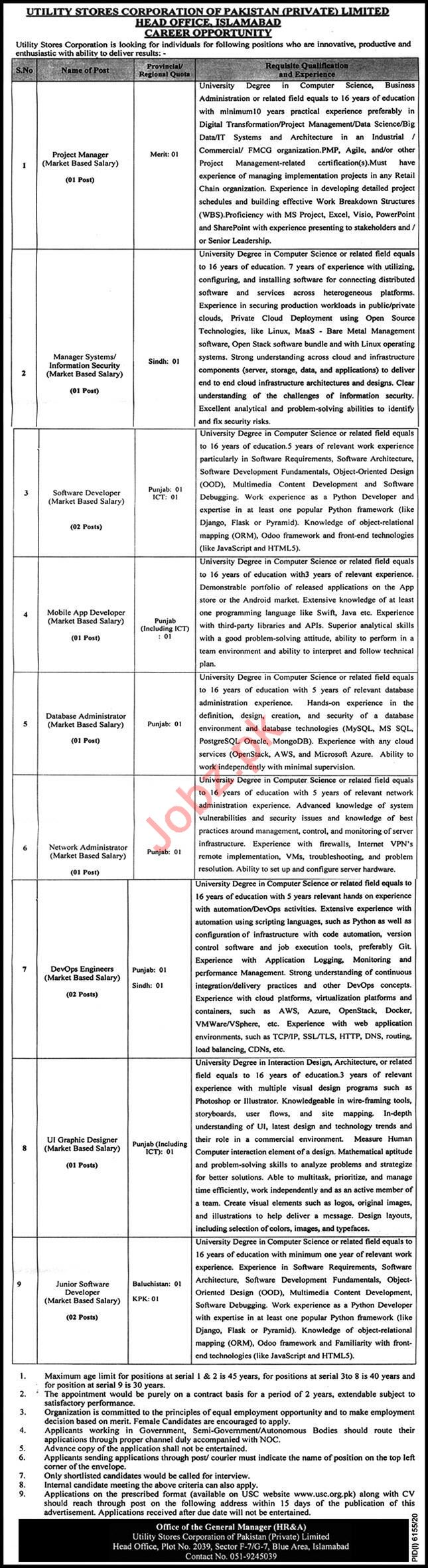 Utility Stores Corporation USC Islamabad Jobs for Managers