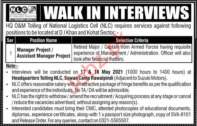 HQ O&M Tolling of National Logistics Cell NLC Jobs 2021