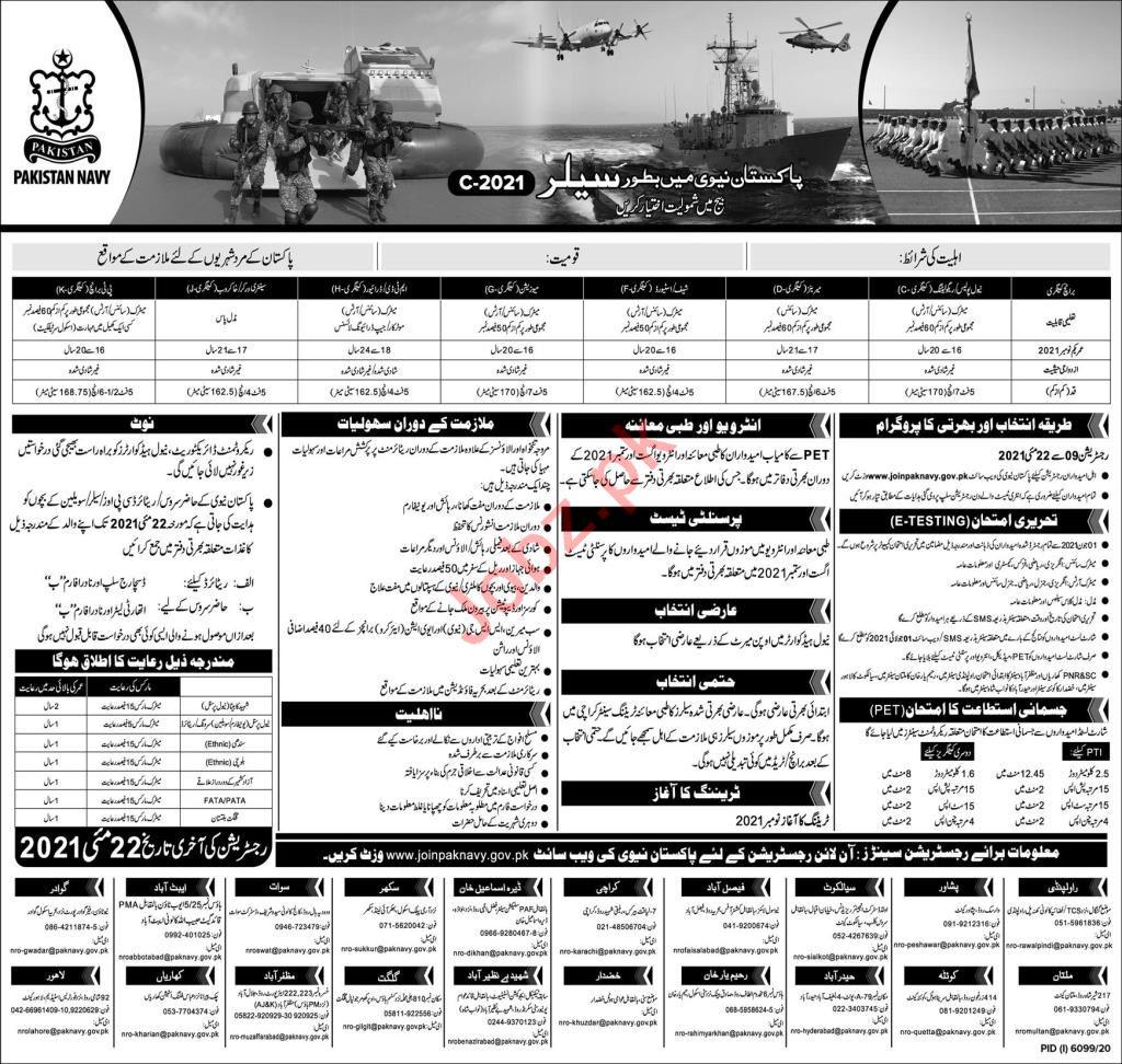 Join Pakistan Navy as Sailor Batch C 2021