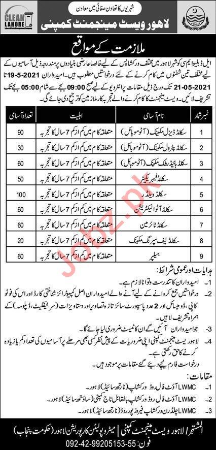 LWMC Lahore Jobs 2021 for Diesel Mechanic & Petrol Mechanic
