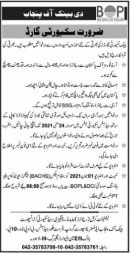 Bank of Punjab BOP Jobs 2021 for Security Guard