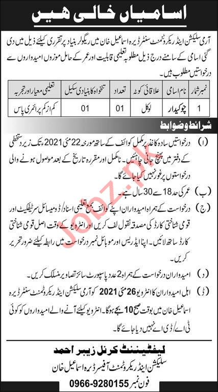 Inter Services Selection Board ISSB DI Khan Jobs 2021