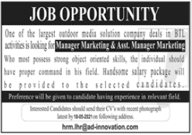 Marketing Staff Jobs 2021 in Lahore