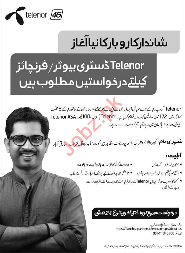 Telenor Pakistan Jobs 2021 for Distributors
