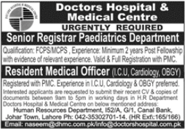 Doctors Hospital & Medical Centre Jobs 2021 in Lahore
