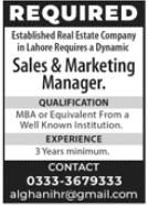 Sales & Marketing Manager Jobs 2021 in Lahore