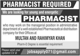 Pharmacists Jobs 2021 in Multan & Rahim Yar Khan