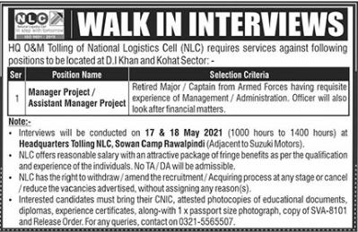 National Logistics Cell NLC Walk In Interviews 2021