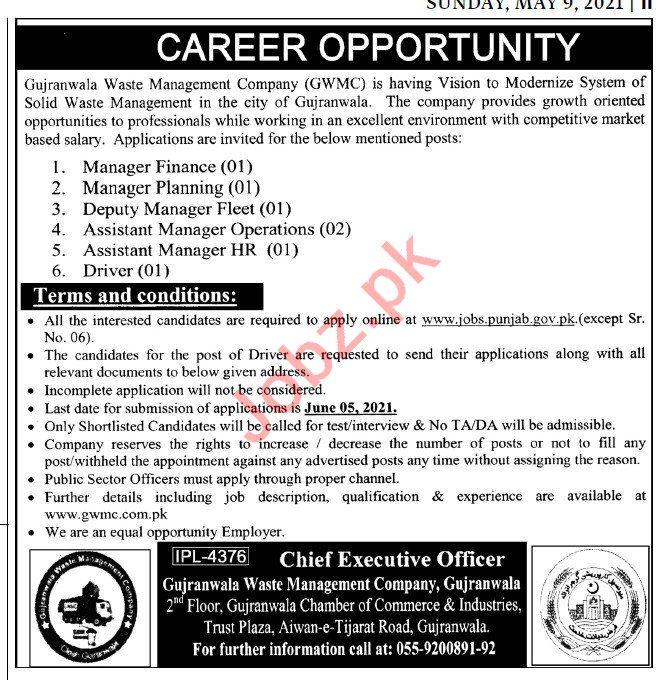 Gujranwala Waste Management Company GWMC Jobs 2021