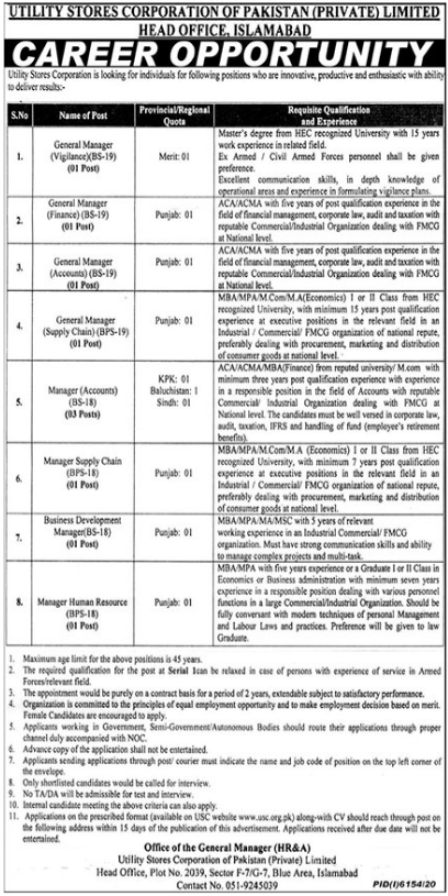 Utility Stores Corporation of Pakistan Job 2021 in Islamabad