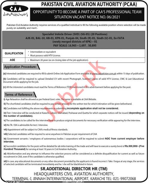 Pakistan Civil Aviation Authority PCCA Jobs 2021 for SVD