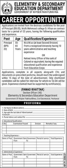 Elementary & Secondary Education Department Job 2021
