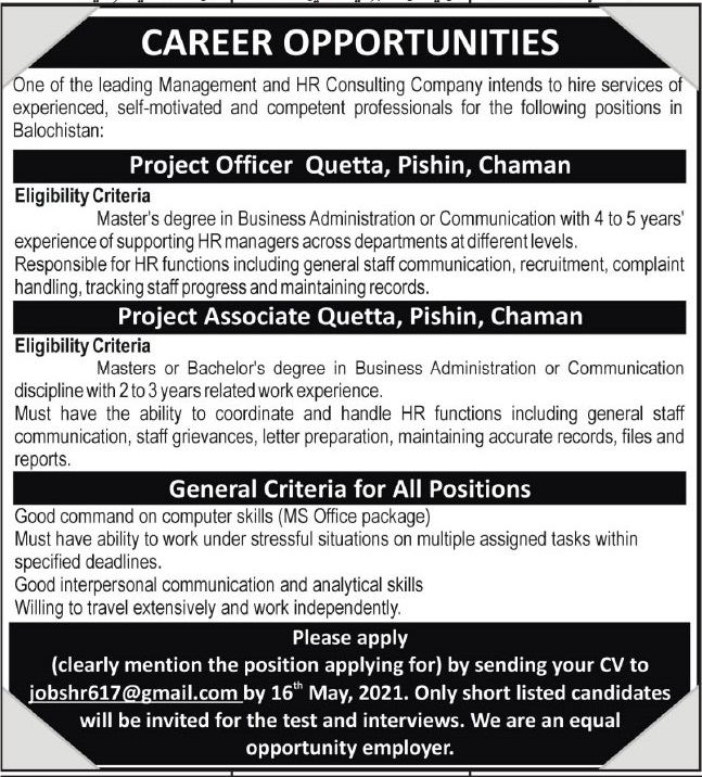 Project Officer & Project Associate Jobs 2021