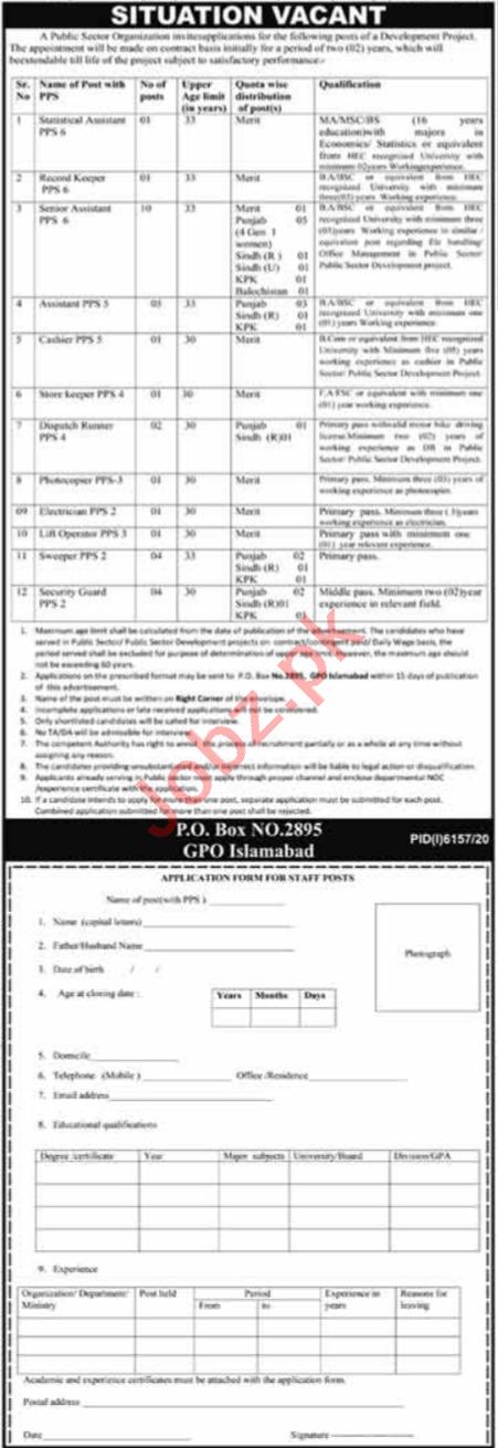 P O Box 2895 GPO Islamabad Jobs 2021 for Record Keeper