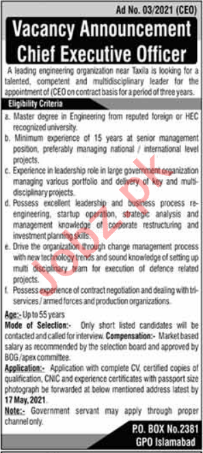 Public Sector Organization Islamabad Jobs 2021 for CEO