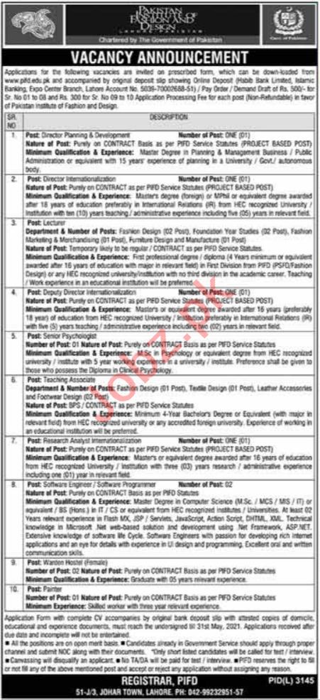 Pakistan Institute of Fashion & Design PIFD Lahore Jobs 2021