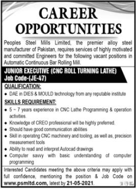 Peoples Steel Mills Limited Job 2021 in Karachi