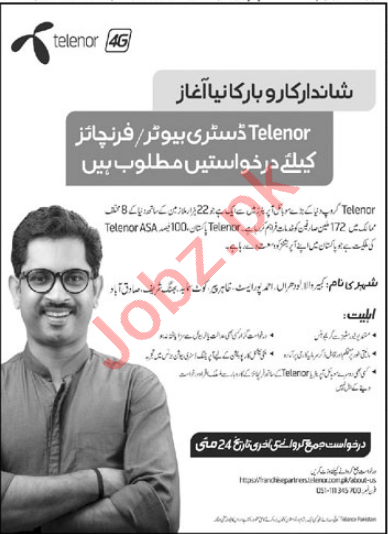 Telenor Pakistan Jobs 2021 for Distributors & Franchiser