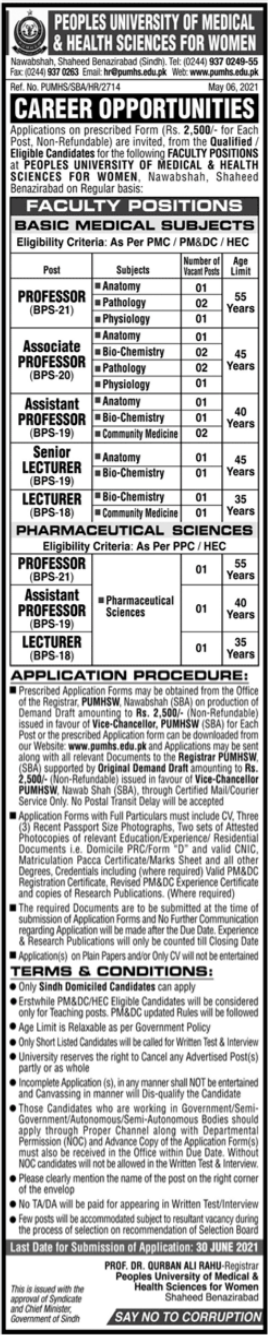 Peoples University of Medical and Health Sciences Jobs 2021