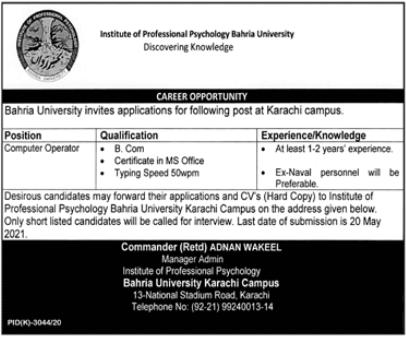 Institute of Professional Psychology Job 2021 in Karachi