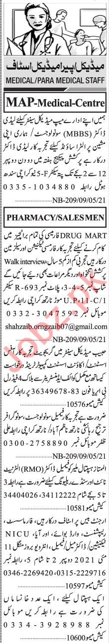 Jang Sunday Classified Ads 9 May 2021 for Medical Staff