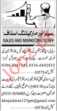 Jang Sunday Classified Ads 9 May 2021 for Sales Staff