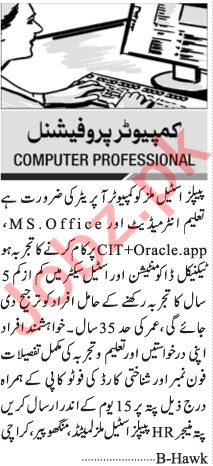 Jang Sunday Classified Ads 9 May 2021 for Computer Staff