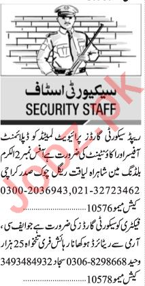 Jang Sunday Classified Ads 9 May 2021 for Security Staff