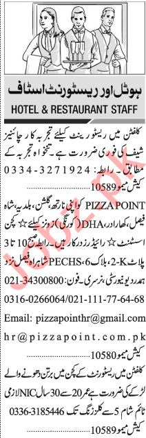 Jang Sunday Classified Ads 9 May 2021 for Hotel Staff
