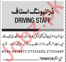 Jang Sunday Classified Ads 9 May 2021 for Driving Staff