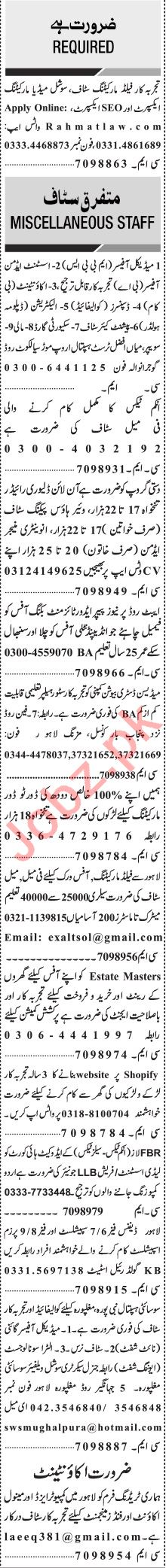 Jang Sunday Classified Ads 9 May 2021 for General Staff