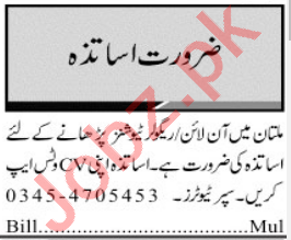 Jang Sunday Classified Ads 9 May 2021 for Teaching Staff