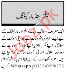 Jang Sunday Classified Ads 9 May 2021 for Sales & Marketing