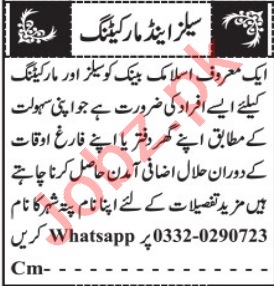 Jang Sunday Classified Ads 9 May 2021 for Marketing Staff
