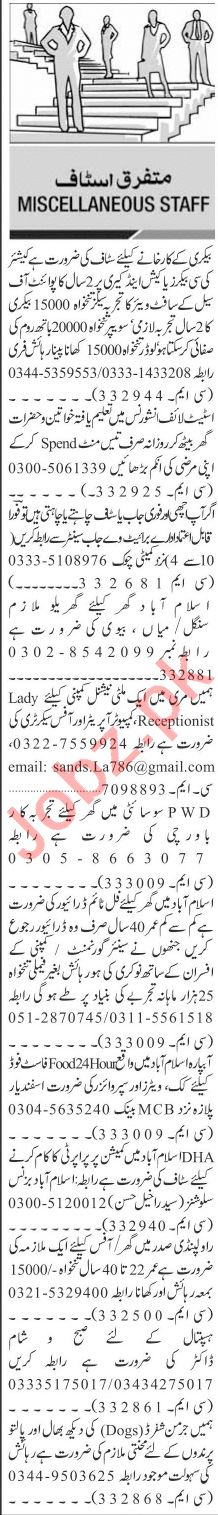 Jang Sunday Classified Ads 9 May 2021 for Multiple Staff