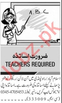 Jang Sunday Classified Ads 9 May 2021 for Educational Staff