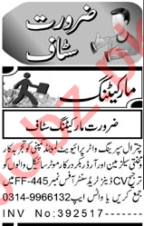 Aaj Sunday Classified Ads 9 May 2021 for Marketing Staff
