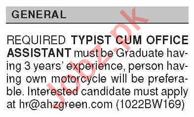 Dawn Sunday Classified Ads 9 May 2021 for General Staff