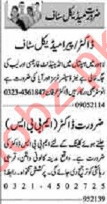 Dunya Sunday Classified Ads 9 May 2021 for Medical Staff