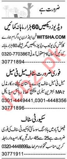 Express Sunday Faisalabad Classified Ads 9 May 2021