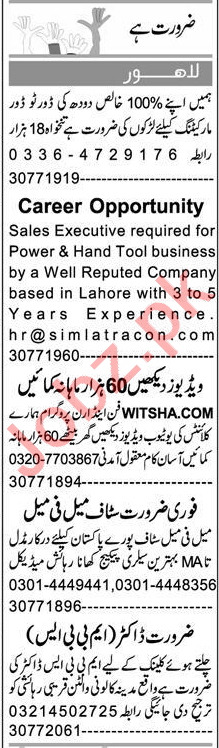 Express Sunday Lahore Classified Ads 9 May 2021